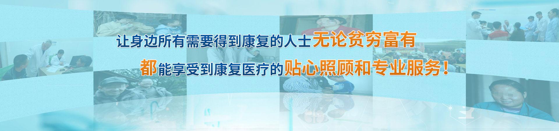 爱尔ManBetx客户端精神病医院新闻详情页