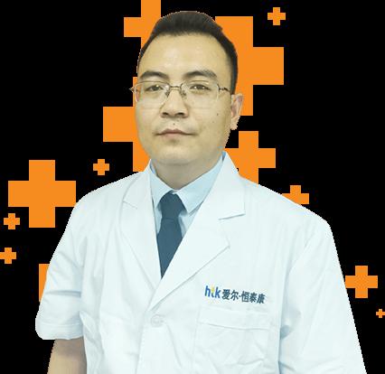 刘华强副主任医师   心理治疗师