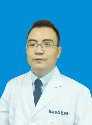 刘华强精神病副主任医师
