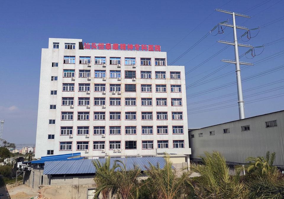 汕头龙湖ManBetx客户端精神专科医院